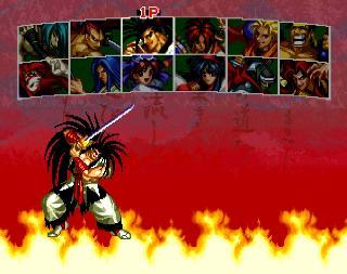 Screenshot Thumbnail / Media File 1 for Samurai Showdown III [NTSC-U]